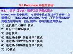 9 5 bootloader