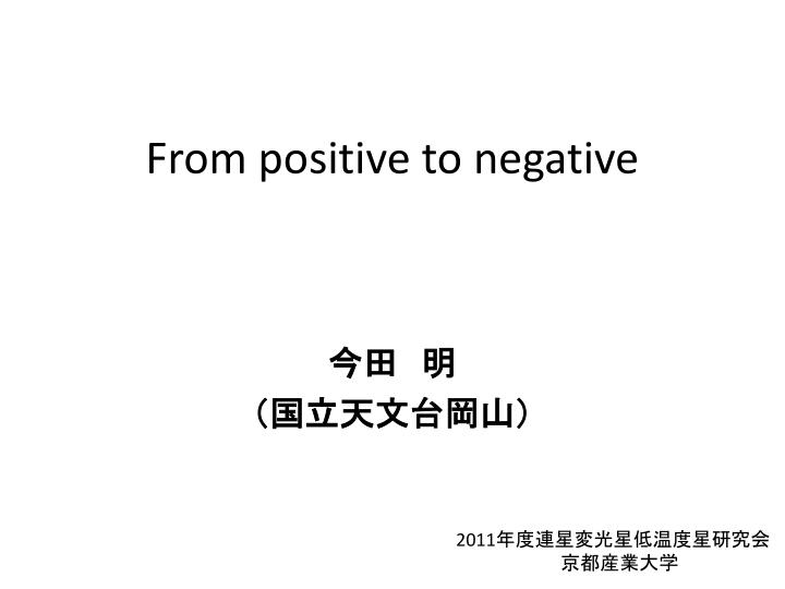from positive to negative n.