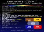 litebird jaxa 2008 9