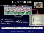 litebird