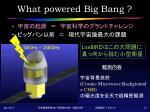 what powered big bang