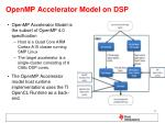 openmp accelerator model on dsp