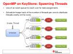 openmp on keystone spawning threads