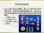 3 4 intranet
