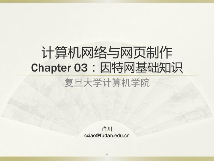 chapter 03 n.