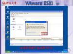 vmware esxi44
