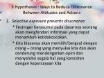 3 hypotheses ways to reduce dissonance between attitudes and actions