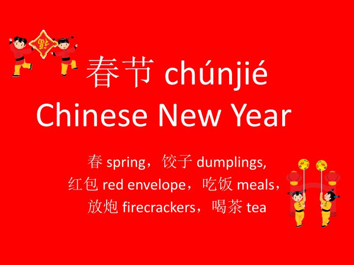 ch nji chinese new year n.