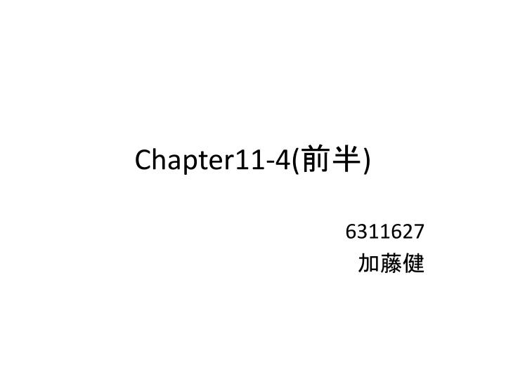 chapter11 4 n.