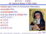 8 11 st clare of assisi 1193 1253