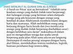 jihad menurut al quran dan as sunnah