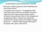 klasifikasi ilmu menurut islam