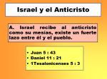 israel y el anticristo