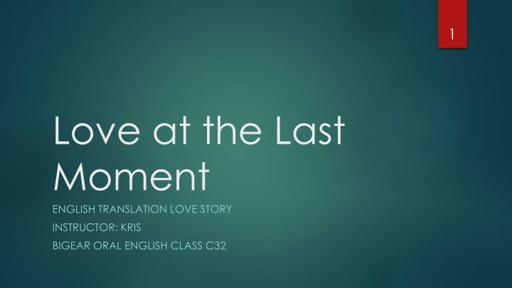 love at the last moment n.