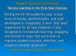 student success conference2