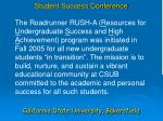 student success conference3