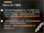 micro x6