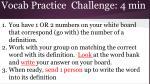 vocab practice challenge 4 min