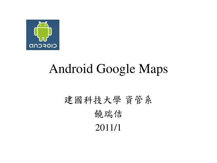 android google maps n.