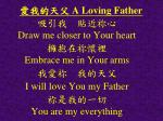 a loving father9