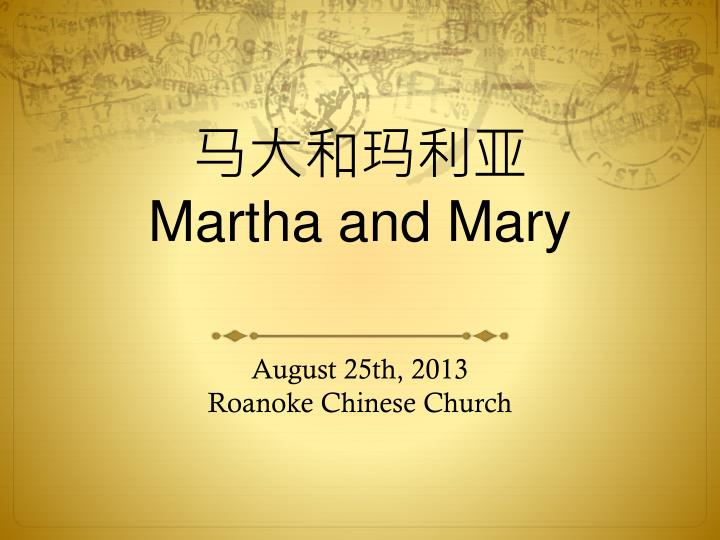 martha and mary n.