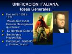 unificaci n italiana ideas generales