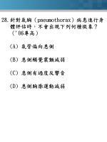 28 pneumothorax 06 a b c d