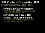 content disposition bypass content dispositon header3