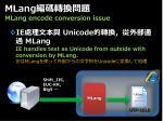 mlang mlang encode conversion issue1