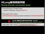 mlang mlang encode conversion issue3
