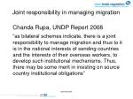 joint responsibility in managing migration