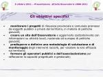 5 ottobre 2011 presentazione attivit osservatorio 2008 20118