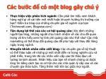 c c b c c m t blog g y ch