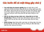 c c b c c m t blog g y ch1