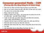 consumer generated media cgm ph ng ti n huy ng th ng tin t kh ch h ng