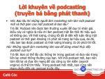 l i khuy n v podcasting truy n b b ng ph t thanh1