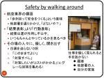 safety by walking around