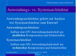anwendungs vs systemarchitektur
