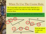 when to use the cosine rule