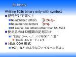 86 binary