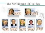 the government of taiwan