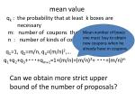mean value3
