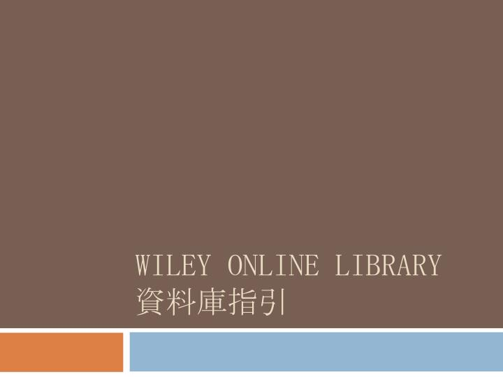 wiley online library n.