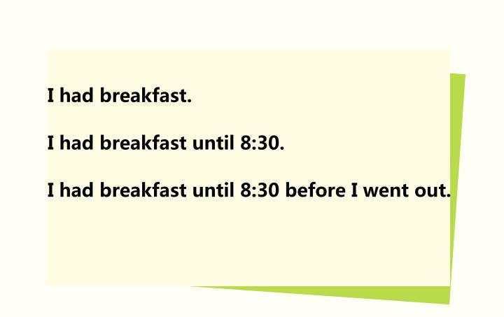 I had breakfast.