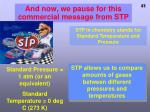 and now we pause for this commercial message from stp