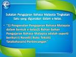 sukatan pengajaran bahasa malaysia tingkatan satu yang digunakan dalam e kelas