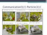 communication particle