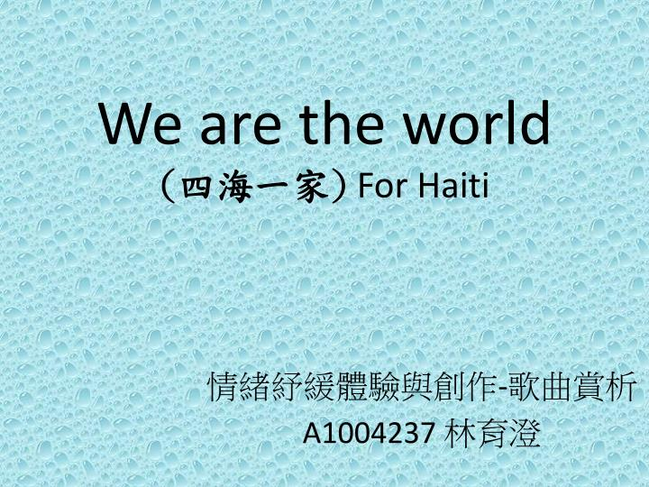 we are the world for haiti n.