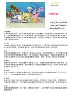taiwan cv com
