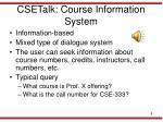 csetalk course information system